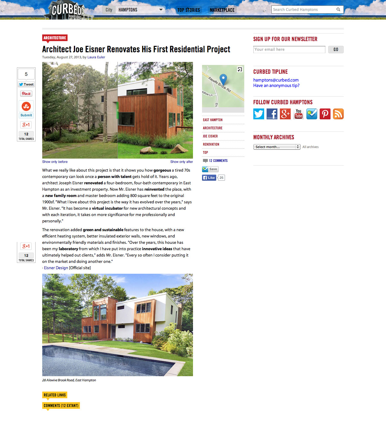 12_News_Curbed-Alewive-East-Hamptions-NY_web_w1280